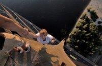 hanging-at-380-feet-640x418.jpg