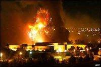 BBC_Iraq_War1_38992723_explos200afp.jpg